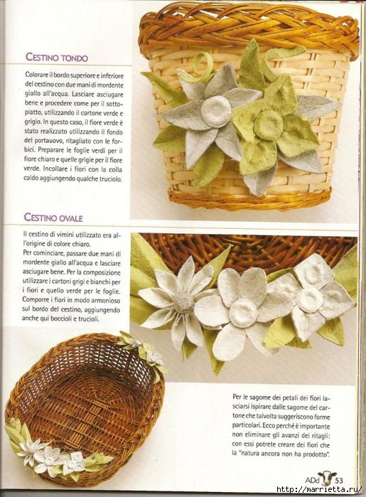 красота из картона- цветы из яичных лотков (69) (515x700, 341Kb)