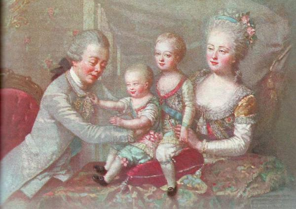 княгиня Мария Федоровна с