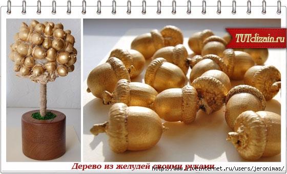 1350903878_tutdizain.ru_1854 (560x340, 137Kb)