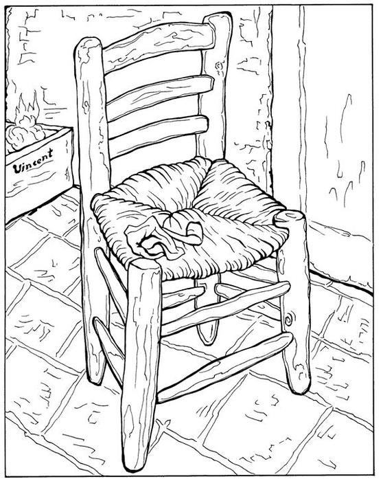 Vincents Stoel met pijp 1888 (558x700, 239Kb)