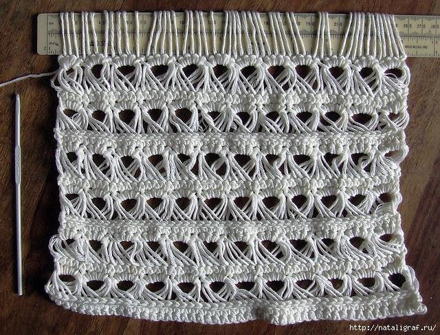 Брумстик - перуанское вязание