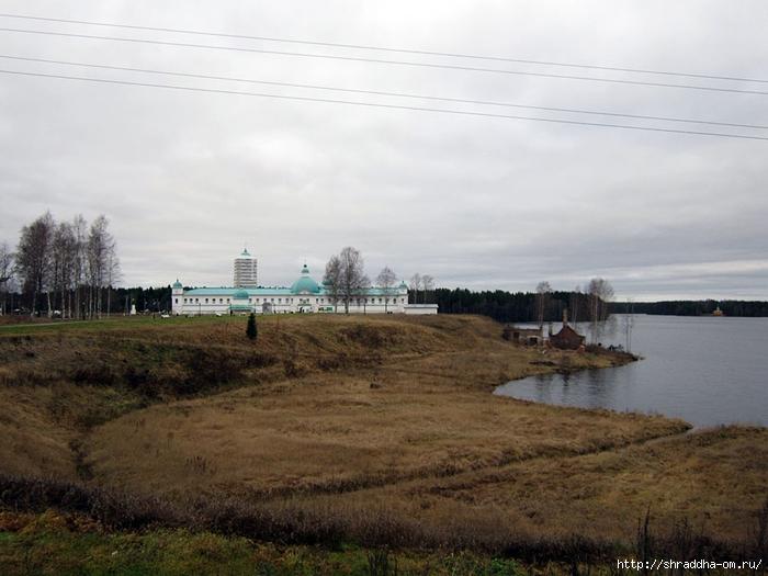 Монастырь Свирского, осень  (700x525, 236Kb)