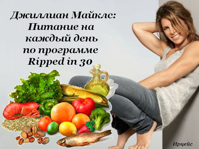 3720816_Jillian_Michaels (650x488, 71Kb)