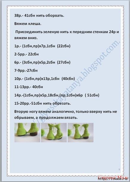 10083103_48748thumb500 (437x610, 130Kb)