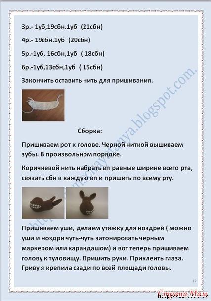 10083195_45793nothumb650 (427x610, 149Kb)