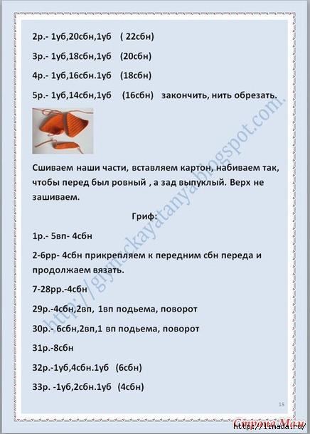 10083210_47985thumb500 (436x610, 133Kb)