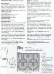 Превью tunik-ser1 (506x700, 332Kb)