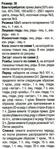 Превью ser-tun1 (199x528, 117Kb)