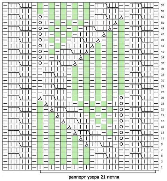 AkKorhXcwWU (557x604, 288Kb)