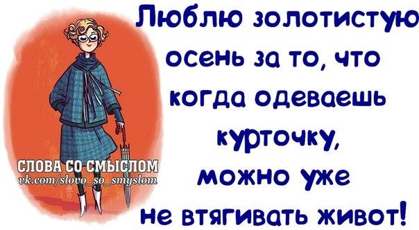 1384198075_frazochki-1 (604x332, 133Kb)