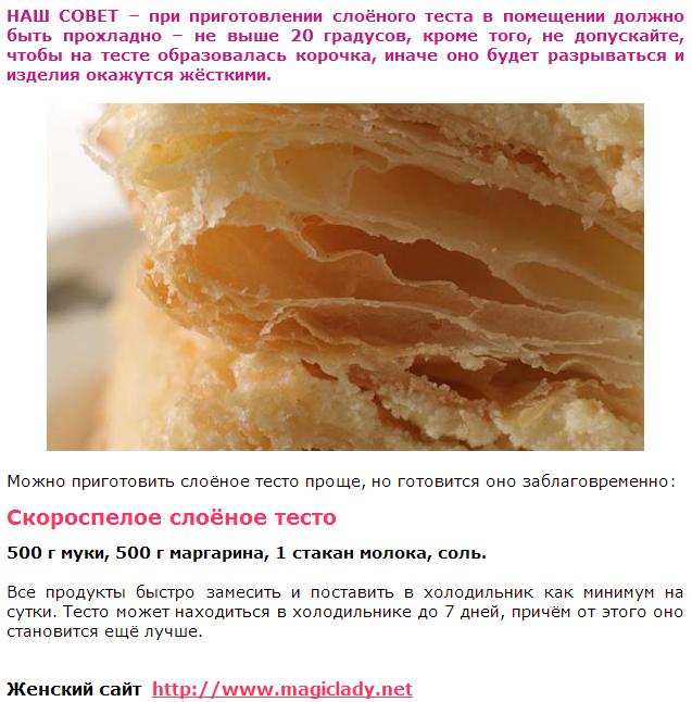 Image 003 (637x646, 250Kb)