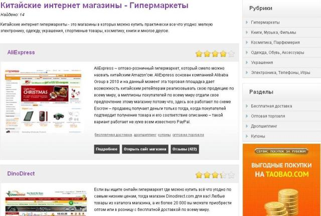 4469187_Bezimyannii123 (640x432, 53Kb)