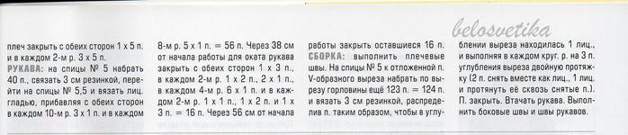0_a53a3_e924d229_XXXL (700x150, 121Kb)