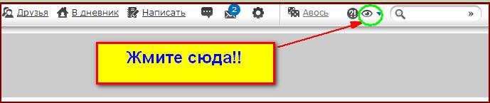 3726295_20131115_124710 (689x145, 8Kb)