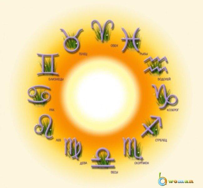 1307424317_goroskop (649x600, 38Kb)