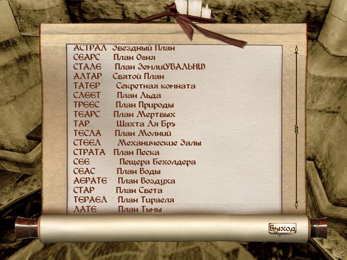 1384610296_zvezdnaya_karta_magiya_midasa (700x525, 158Kb)