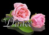 с розой (162x116, 28Kb)