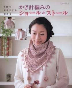 Crochet shawl (250x305, 15Kb)