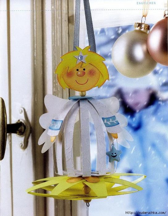 Paper Balls für die Weihnachtszeit0006__ (544x700, 345Kb)
