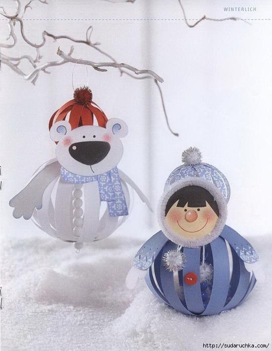 Paper Balls für die Weihnachtszeit0018 (542x700, 256Kb)