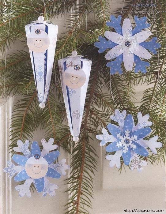 Paper Balls für die Weihnachtszeit0022 (542x700, 391Kb)