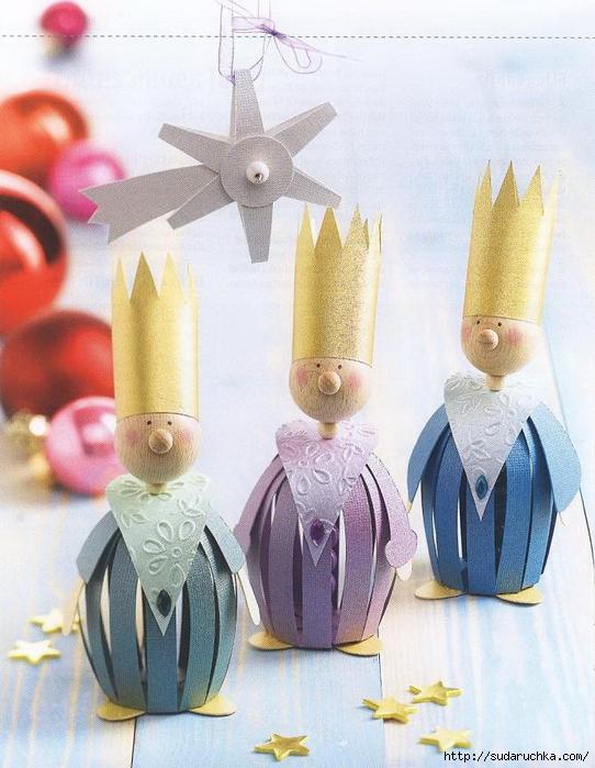 Paper Balls für die Weihnachtszeit0031 (542x700, 290Kb)