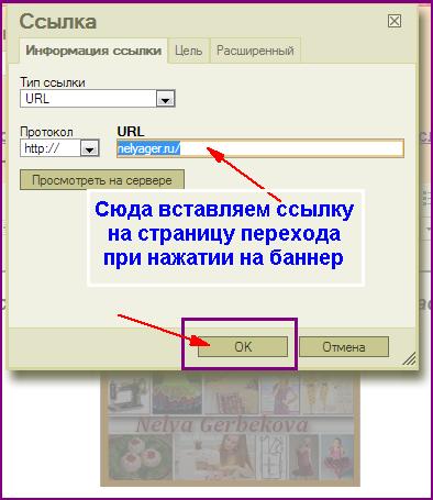 Как сделать кнопку перехода на другую страницу