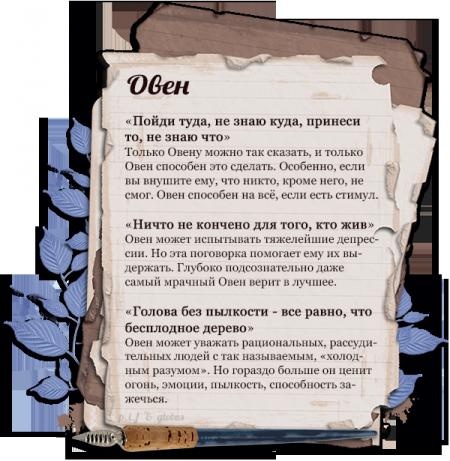 1384567633_1384455137_pogovorki-10 (450x461, 317Kb)