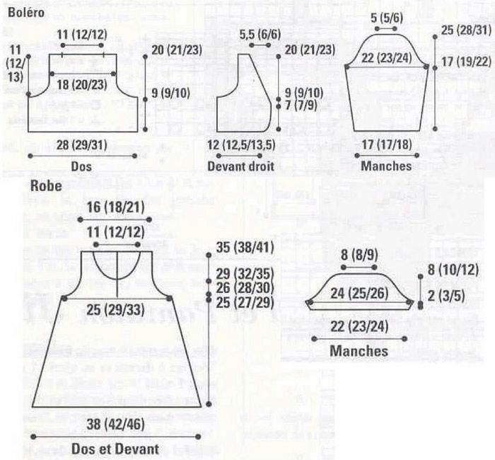 Рї3 (700x650, 219Kb)