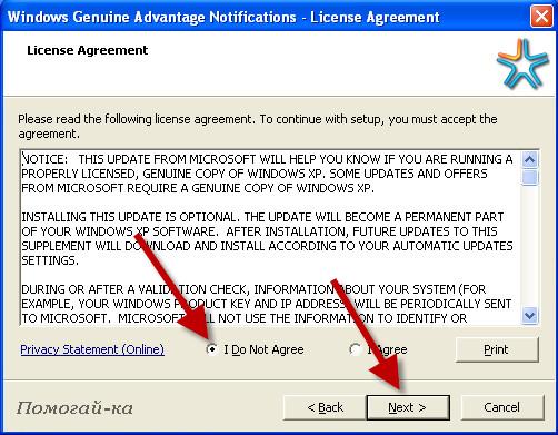 Windows 7 Genuine Validation Tool
