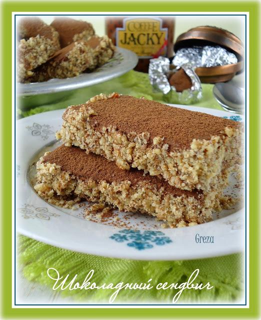 Печенье Альфохорес шоколадный 003 (522x640, 129Kb)