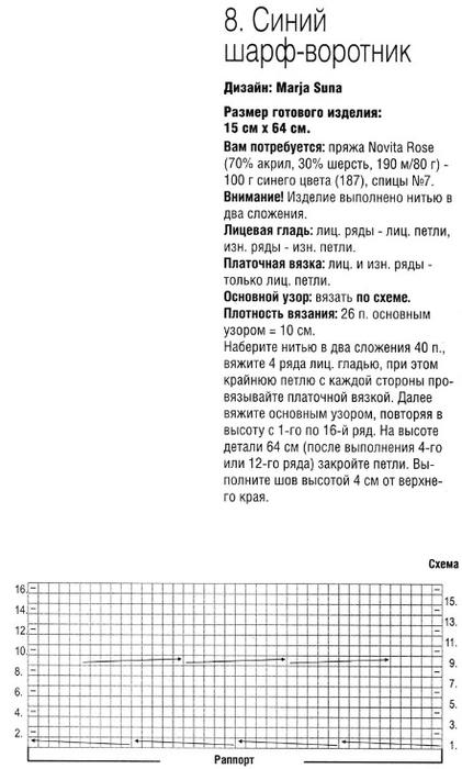 3578004_sh (421x700, 133Kb)