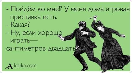 atkritka_1351346764_811 (425x237, 77Kb)