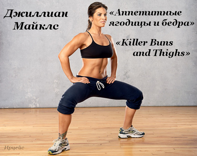 3720816_Jillian_Michaels19 (640x507, 96Kb)