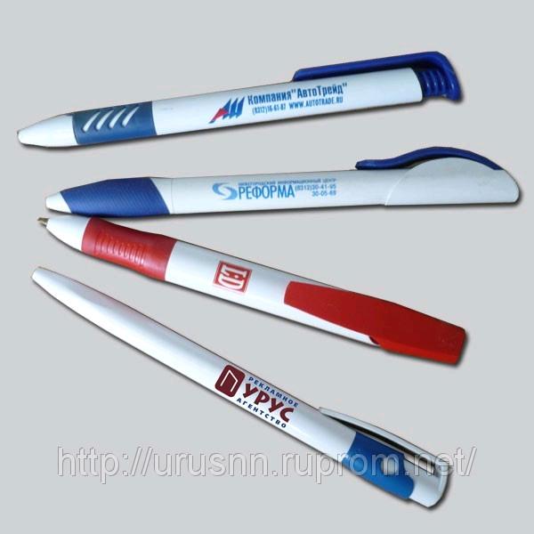 ручки (600x600, 213Kb)