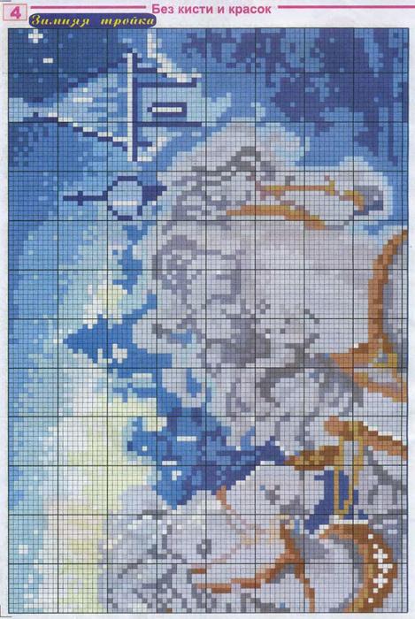 3971956 (469x700, 427Kb)
