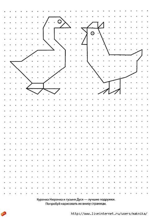 To4ka za to4koj_page_19 (481x700, 149Kb)