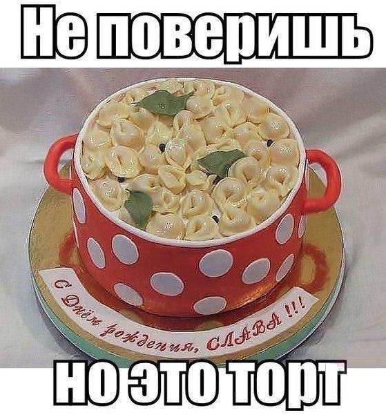 smeshnie_kartinki_138438805382 (559x604, 201Kb)