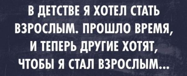 smeshnie_kartinki_138419885675 (600x246, 77Kb)