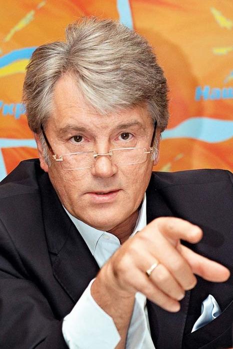 Ющенко (466x700, 111Kb)