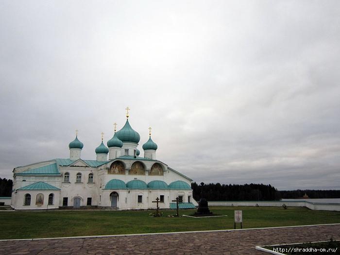 Монастырь Свирского, осень (4) (700x525, 196Kb)