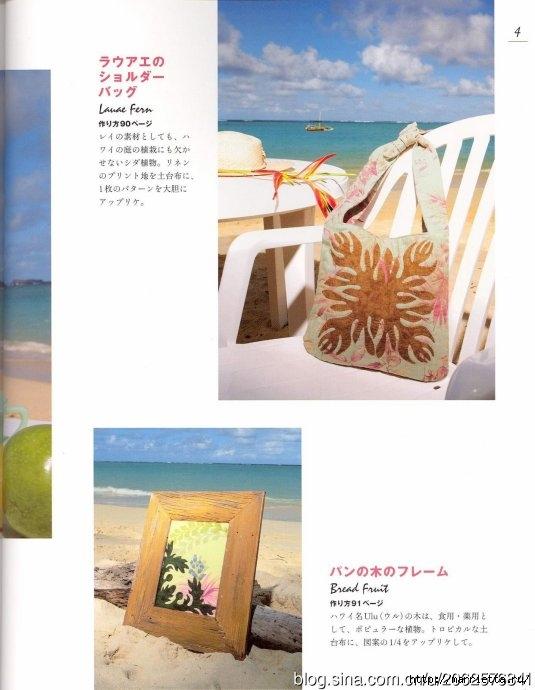ГАВАЙСКИЙ КВИЛТ. Японский журнал со схемами (4) (535x690, 152Kb)