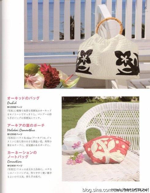 ГАВАЙСКИЙ КВИЛТ. Японский журнал со схемами (6) (490x631, 157Kb)