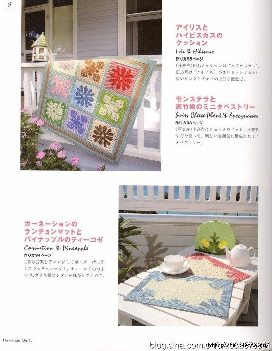 ГАВАЙСКИЙ КВИЛТ. Японский журнал со схемами (11) (535x690, 180Kb)