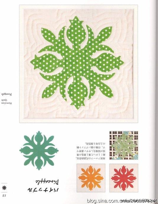 ГАВАЙСКИЙ КВИЛТ. Японский журнал со схемами (14) (535x690, 169Kb)