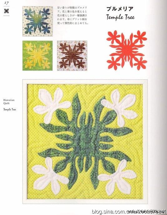 ГАВАЙСКИЙ КВИЛТ. Японский журнал со схемами (19) (535x690, 235Kb)