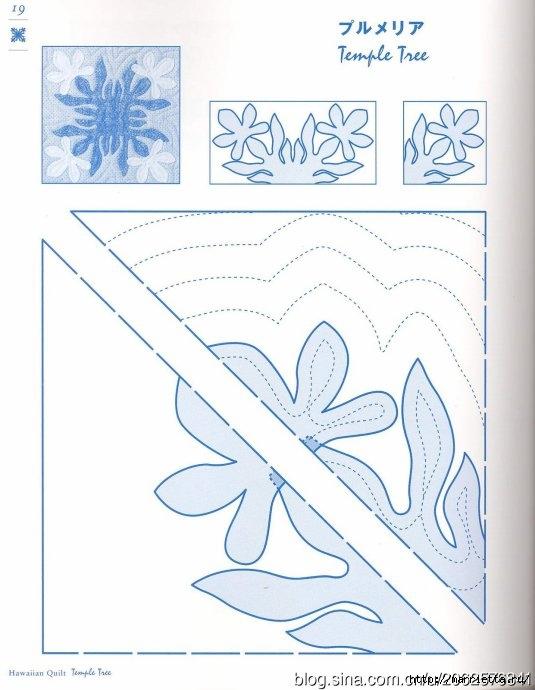 ГАВАЙСКИЙ КВИЛТ. Японский журнал со схемами (21) (535x690, 161Kb)