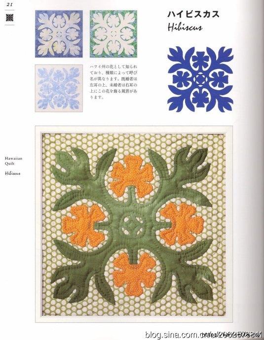 ГАВАЙСКИЙ КВИЛТ. Японский журнал со схемами (23) (535x690, 222Kb)