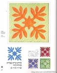 Превью ГАВАЙСКИЙ КВИЛТ. Японский журнал со схемами (30) (535x690, 190Kb)