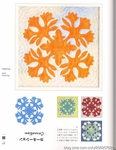 Превью ГАВАЙСКИЙ КВИЛТ. Японский журнал со схемами (34) (535x690, 180Kb)